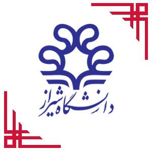 shiraz-uni-des